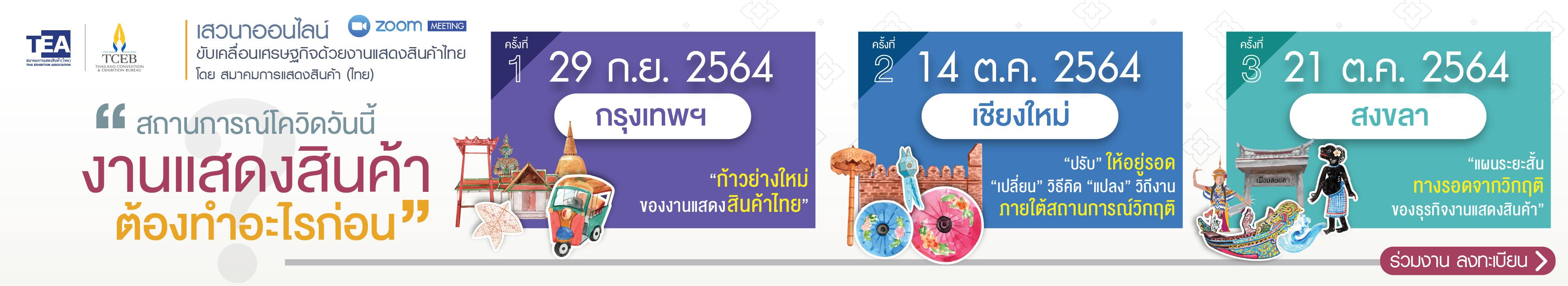 Banner-Web1-01.jpg